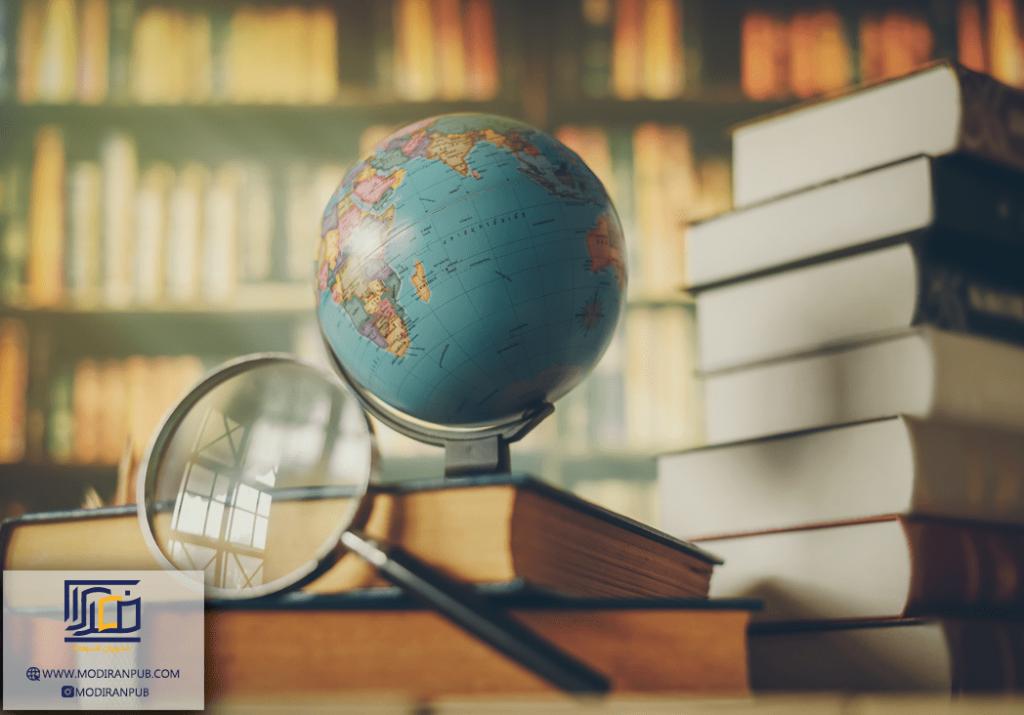 لزوم ورود به صنعت نشر کتاب