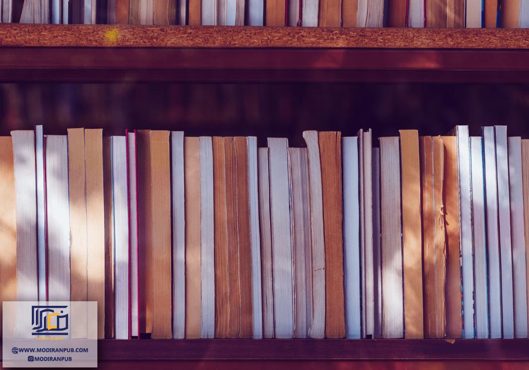 انواع قطع کتاب