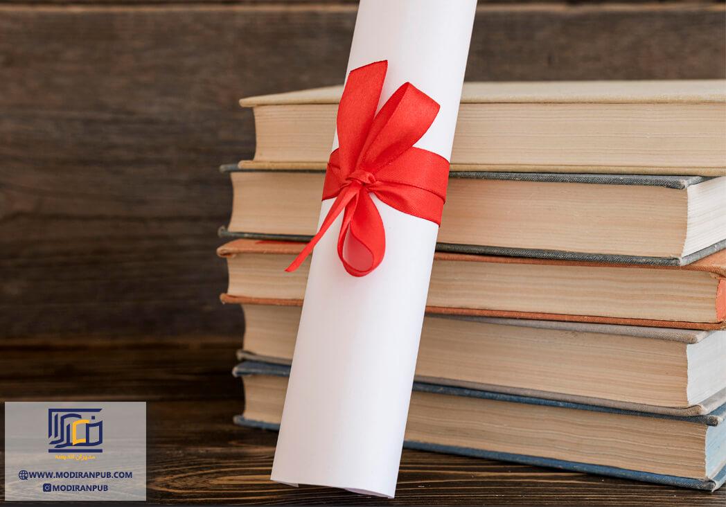 مجوزهای لازم برای چاپ کتاب